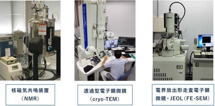 計測分析センター装置.jpg