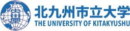 北九州市立大学 THE UNIVERSITY OF KITAKYUSHU